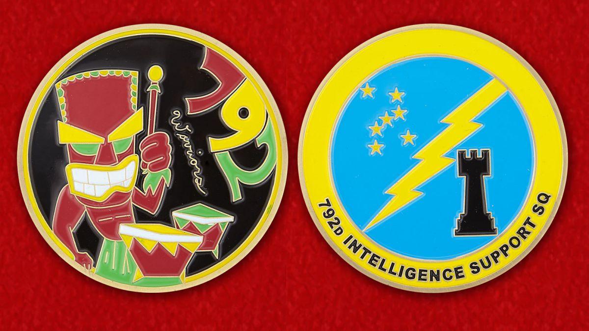 Челлендж коин 792-й эскадрильи снабжения 692-й разведывательной авиагруппы - аверс и реверс
