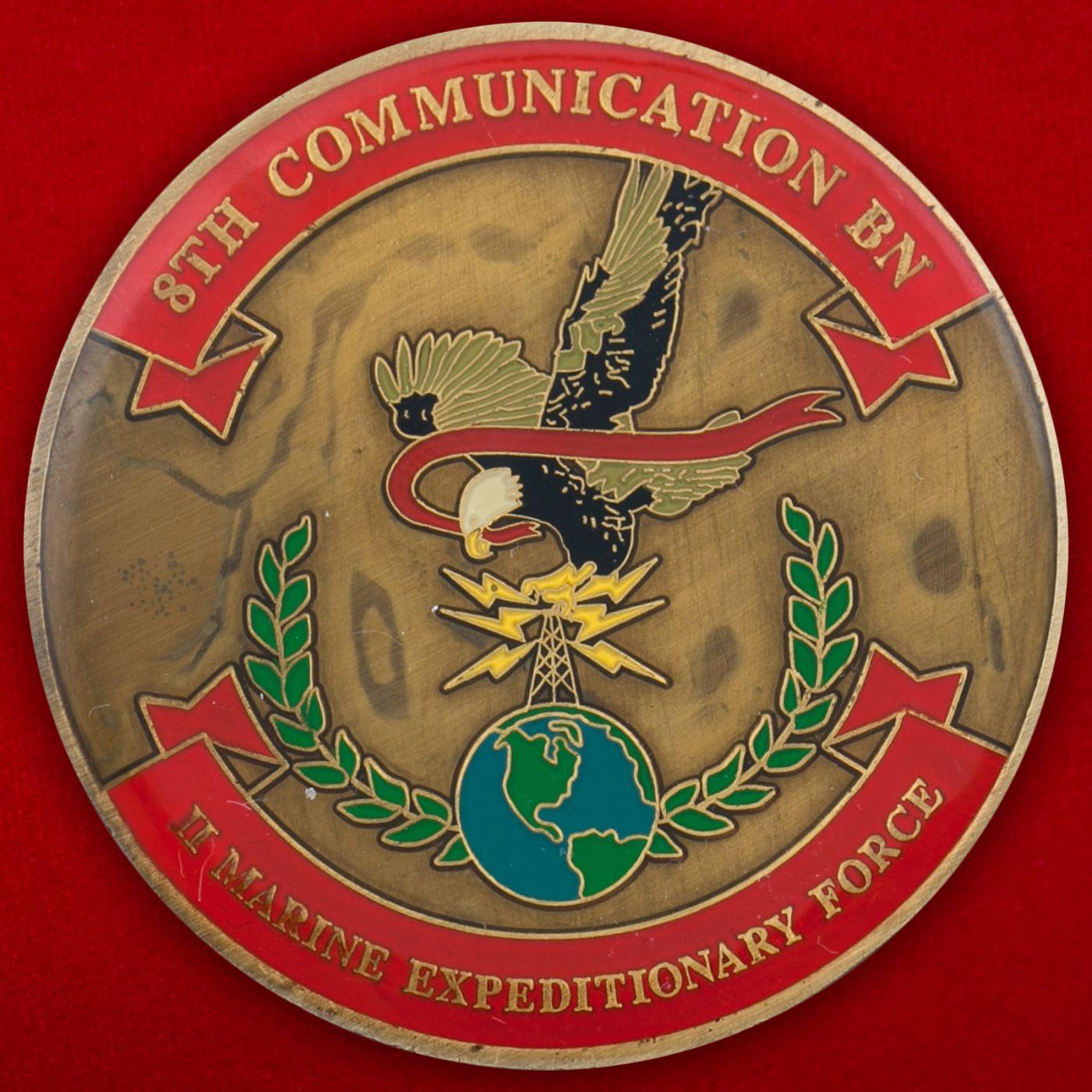 Челлендж коин 8-го батальона связи 2-го Экспедиционного Корпуса Морской пехоты США
