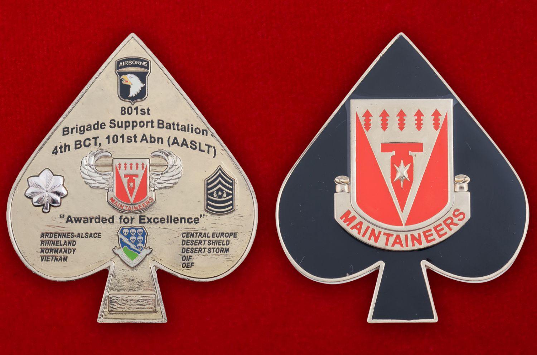 Челлендж коин 801-го батальона 4-й Бригадной тактической группы 101-й дивизии ВДВ США - аверс и реверс