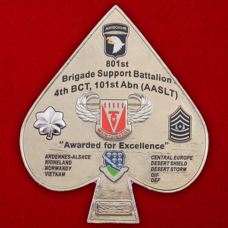 Челлендж коин 801-го батальона 4-й Бригадной тактической группы 101-й дивизии ВДВ США