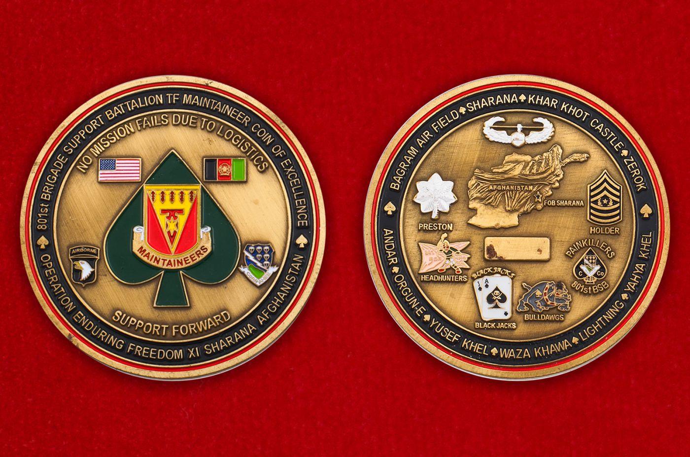 Челлендж коин 801-й бригады обеспечения Армии США - аверс и реверс