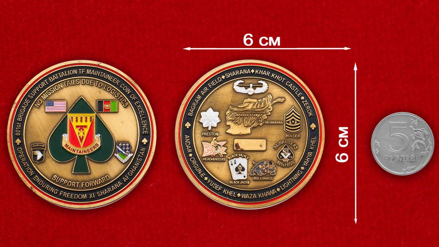 Челлендж коин 801-й бригады обеспечения Армии США - сравнительный размер