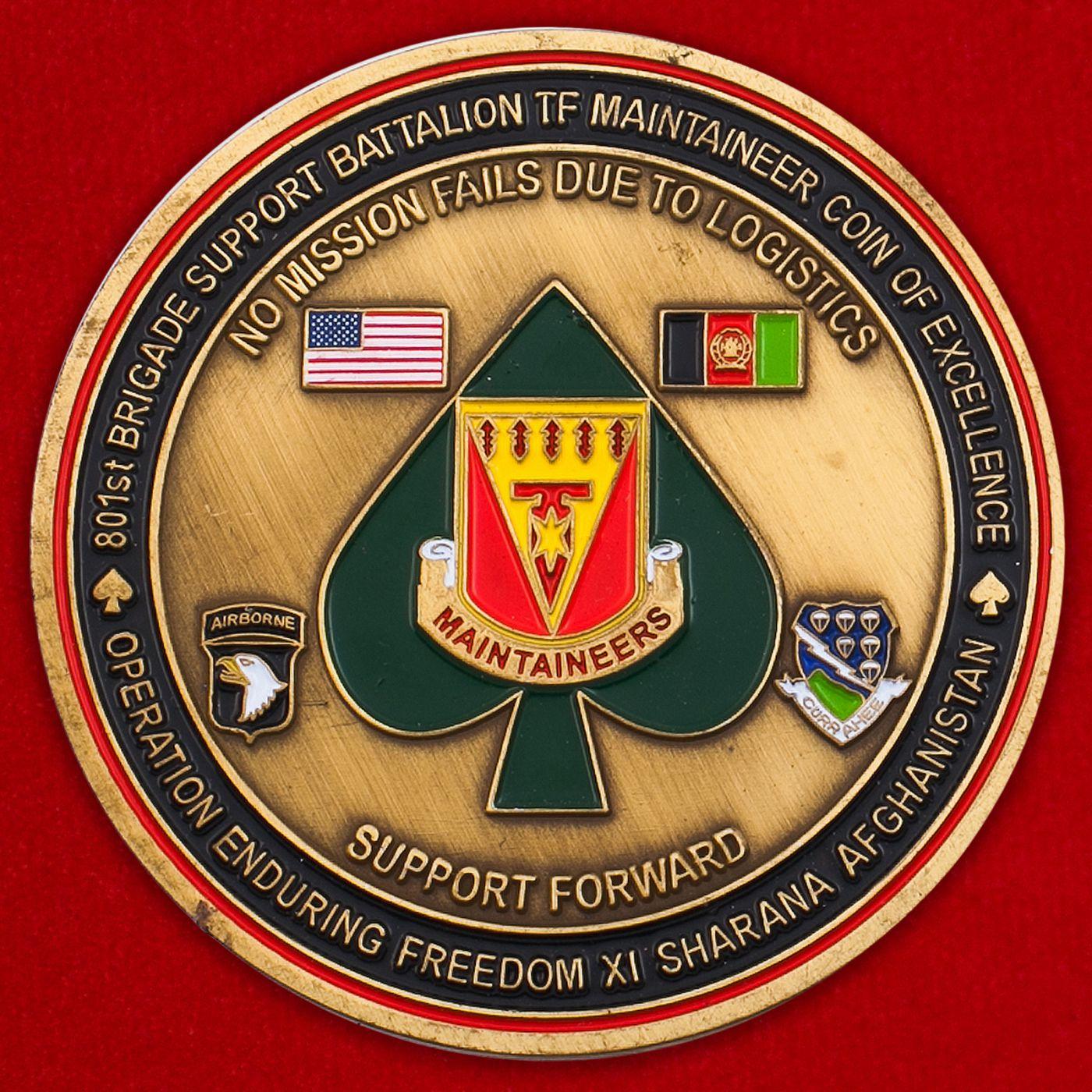 Челлендж коин 801-й бригады обеспечения Армии США