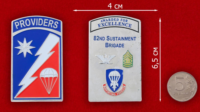 Челлендж коин 82-й бригады материально-технического обеспечения ВДВ США - сравнительный размер