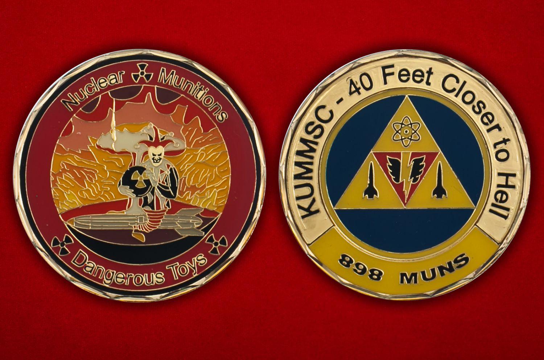 Челлендж коин 898-й эскадрильи Службы ядерного вооружения ВВС США - аверс и реверс