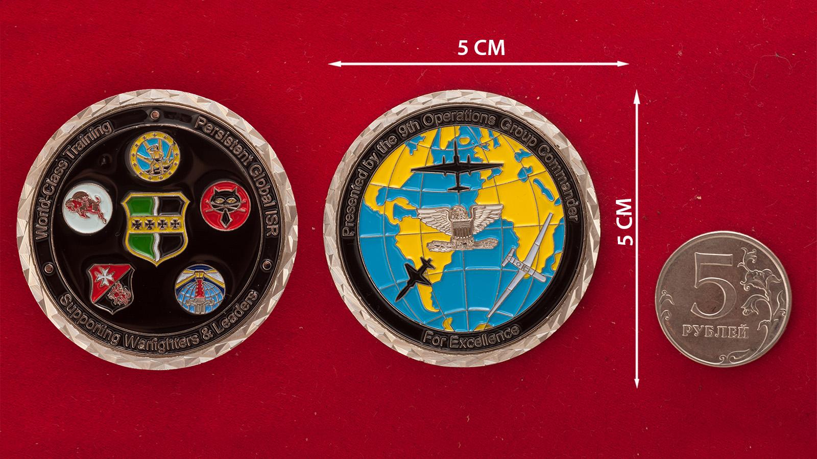 Челлендж коин 9-й оперативной группы ВВС США - сравнительный размер
