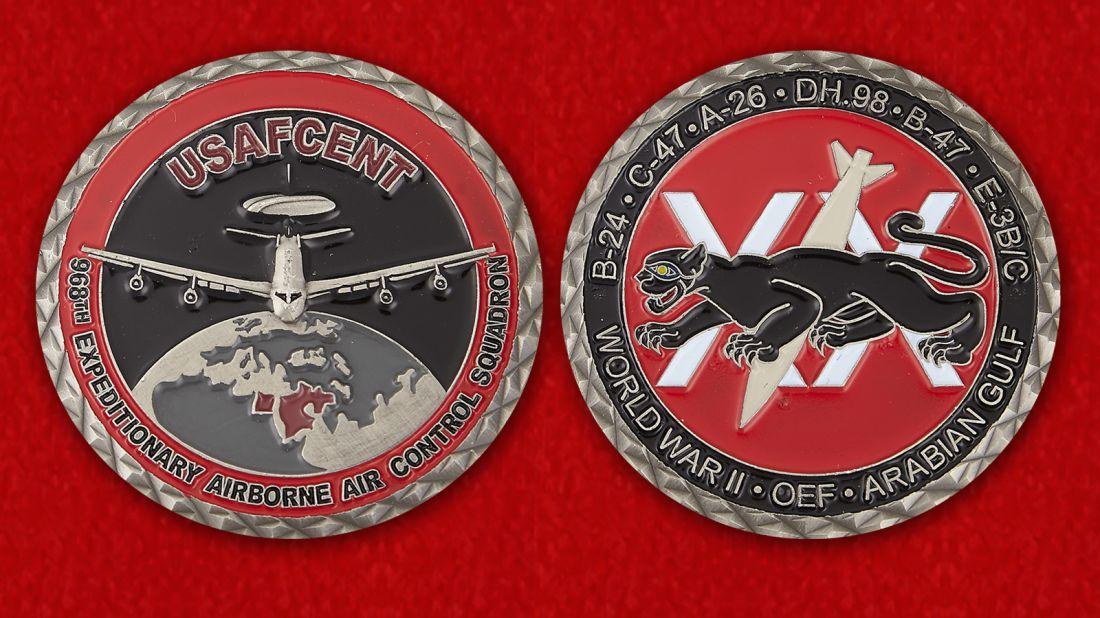 Челлендж коин 968-й эскадрильи радиолокационного контроля воздушного пространства - аверс и реверс