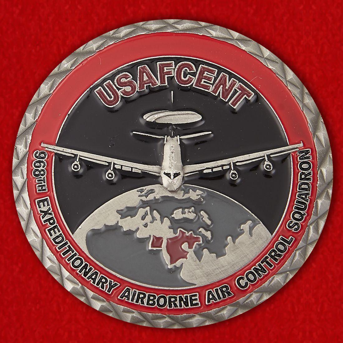 Челлендж коин 968-й эскадрильи радиолокационного контроля воздушного пространства