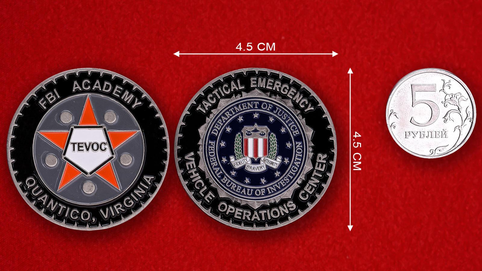 Челлендж коин Академии ФБР в Куантико, Вирджиния