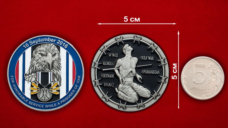 """Челлендж коин """"Медаль американских военнопленных""""- сравнительный размер"""