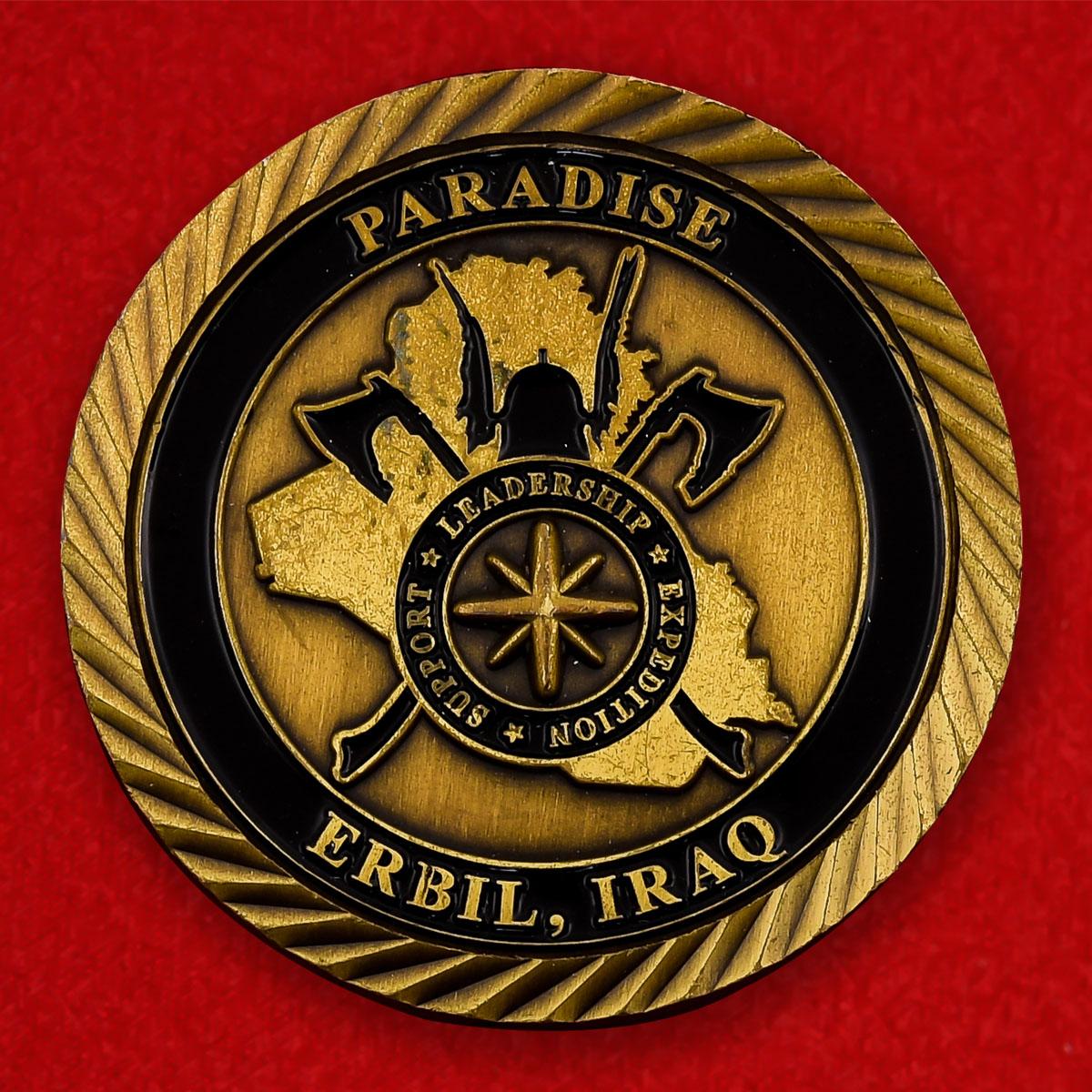 """Челлендж коин """"Американский дипломатический центр в Эрбиле, Ирак"""""""