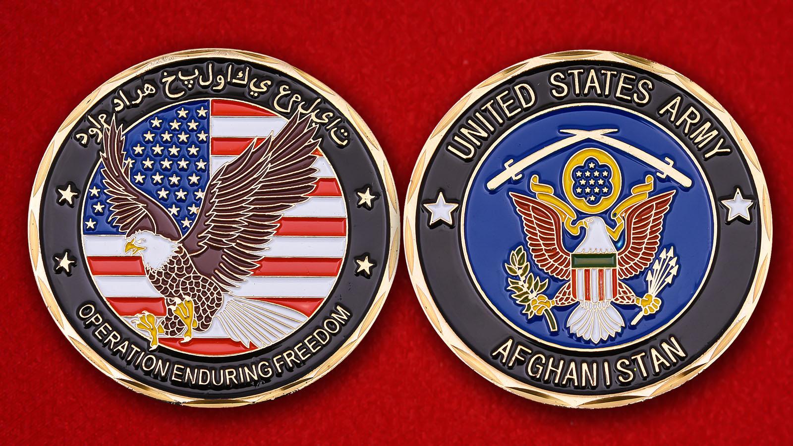 """Челлендж коин американской армии в Афганистане """"Операция Несокрушимая свобода"""""""