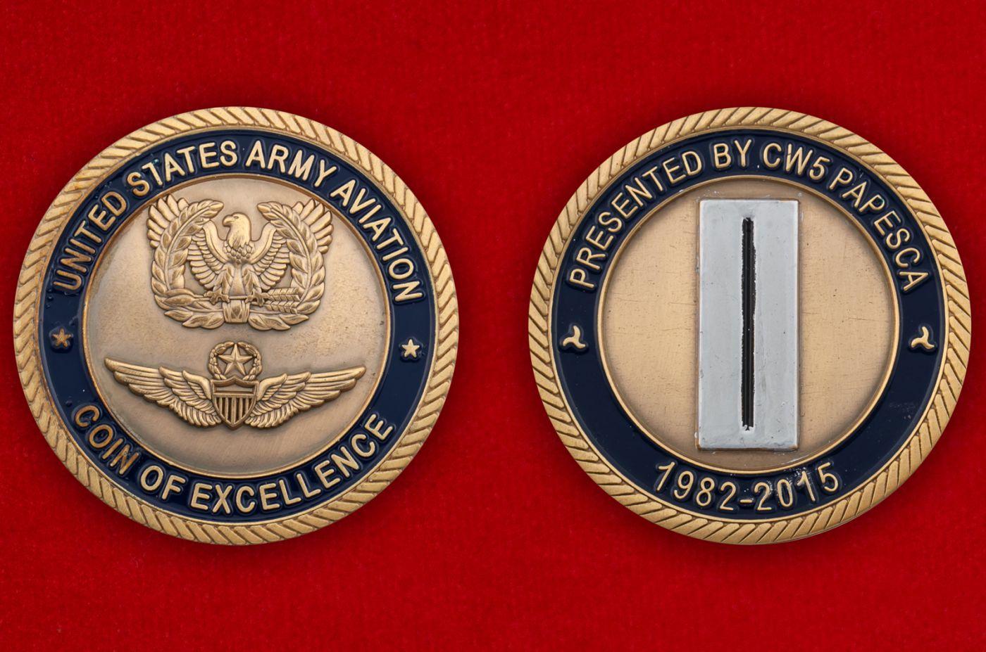 Челлендж коин Армейской авиации США - аверс и реверс