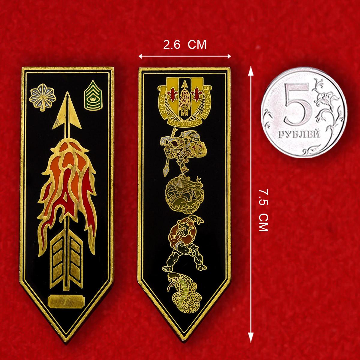 """Челлендж коин армии США """"67-й батальон связи"""""""