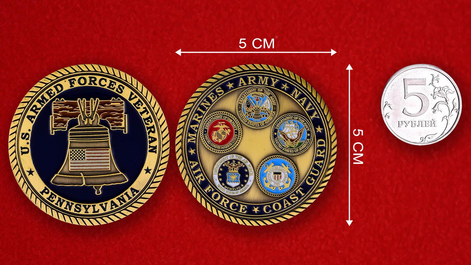 """Челлендж коин армии США """"Ветеранам Пенсильвании"""""""