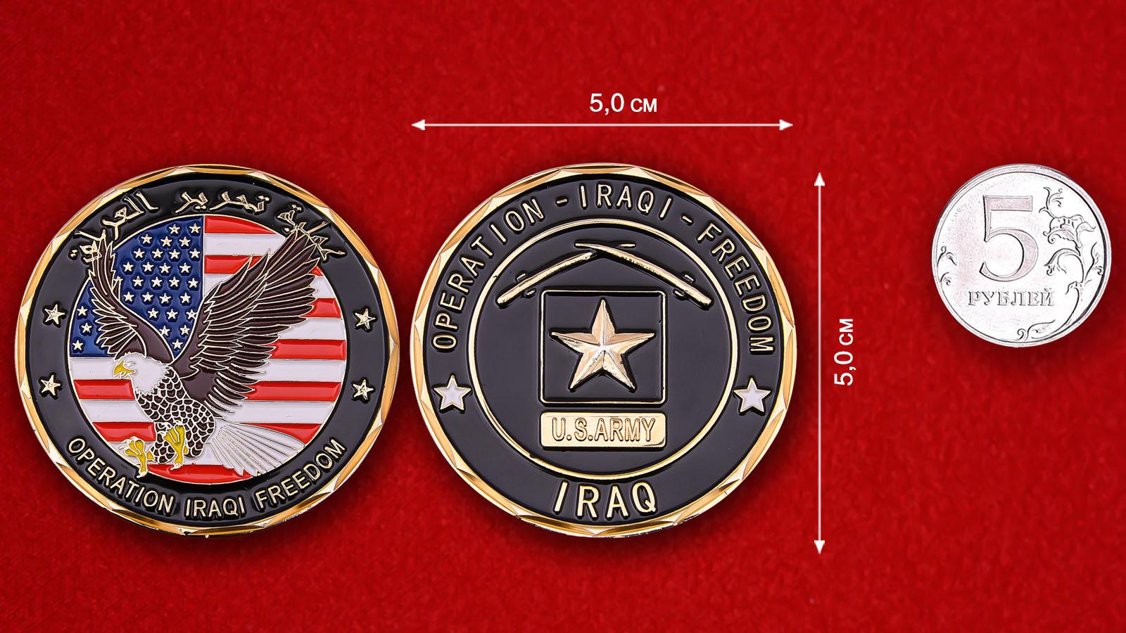 """Челлендж коин Армии США """"За операцию Иракская свобода"""""""
