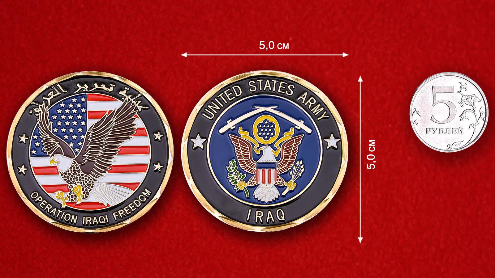 """Челлендж коин армии США """"За участие в операции Иракская свобода"""""""