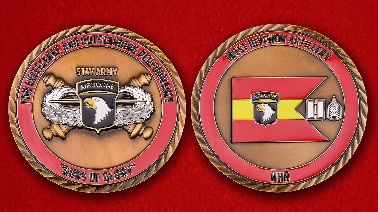 Челлендж коин артиллерийских подразделений 101-й Воздушно-десантной дивизии Армии США