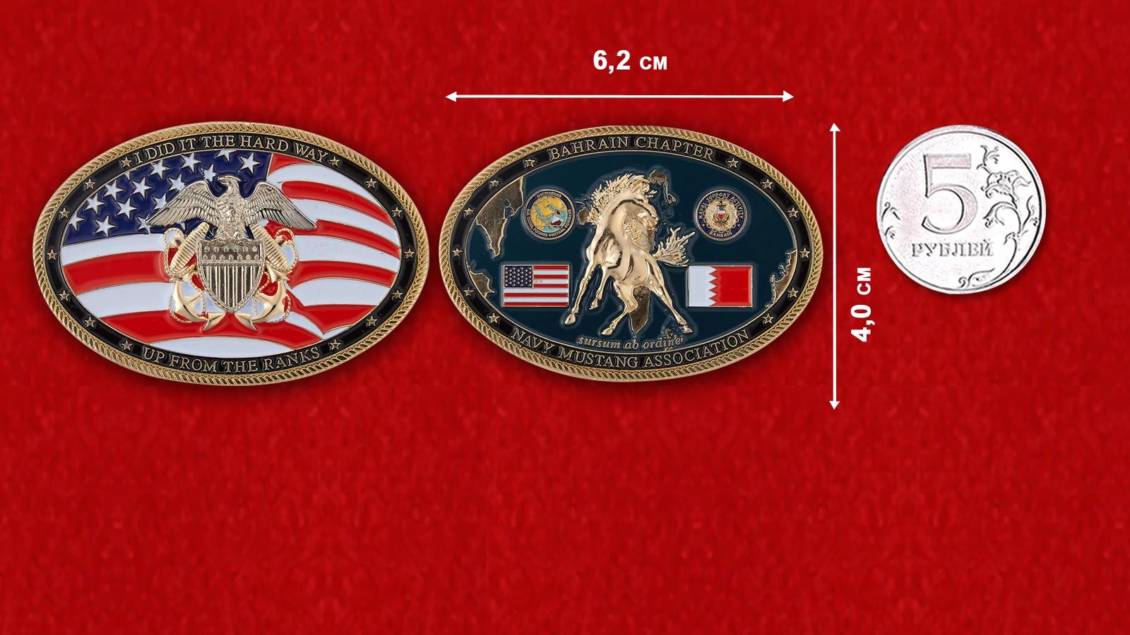 Челлендж коин ассоциации кадровых офицеров ВМС США в Бахрейне