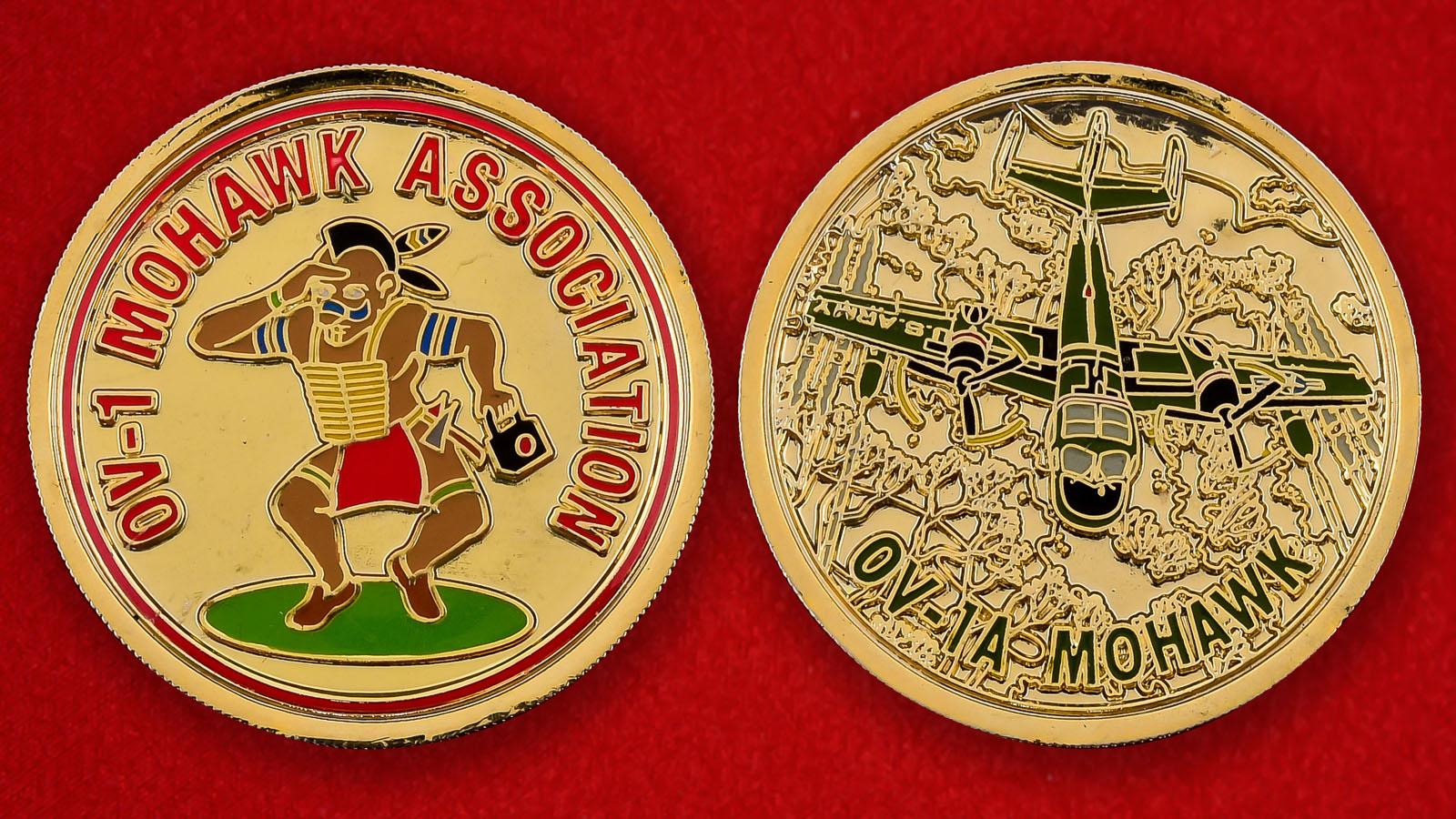 Челлендж коин Ассоциации пилотов ударного самолета ВВС США OV-1 Mohawk