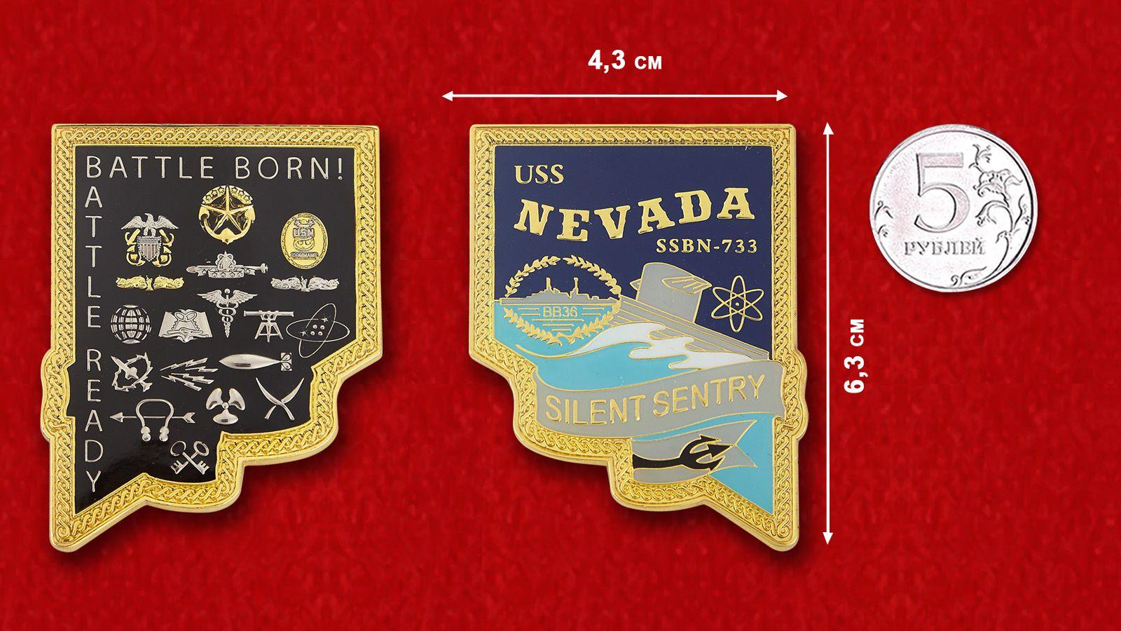 """Челлендж коин """"Атомная подводная лодка Невада"""" - сравнительный размер"""