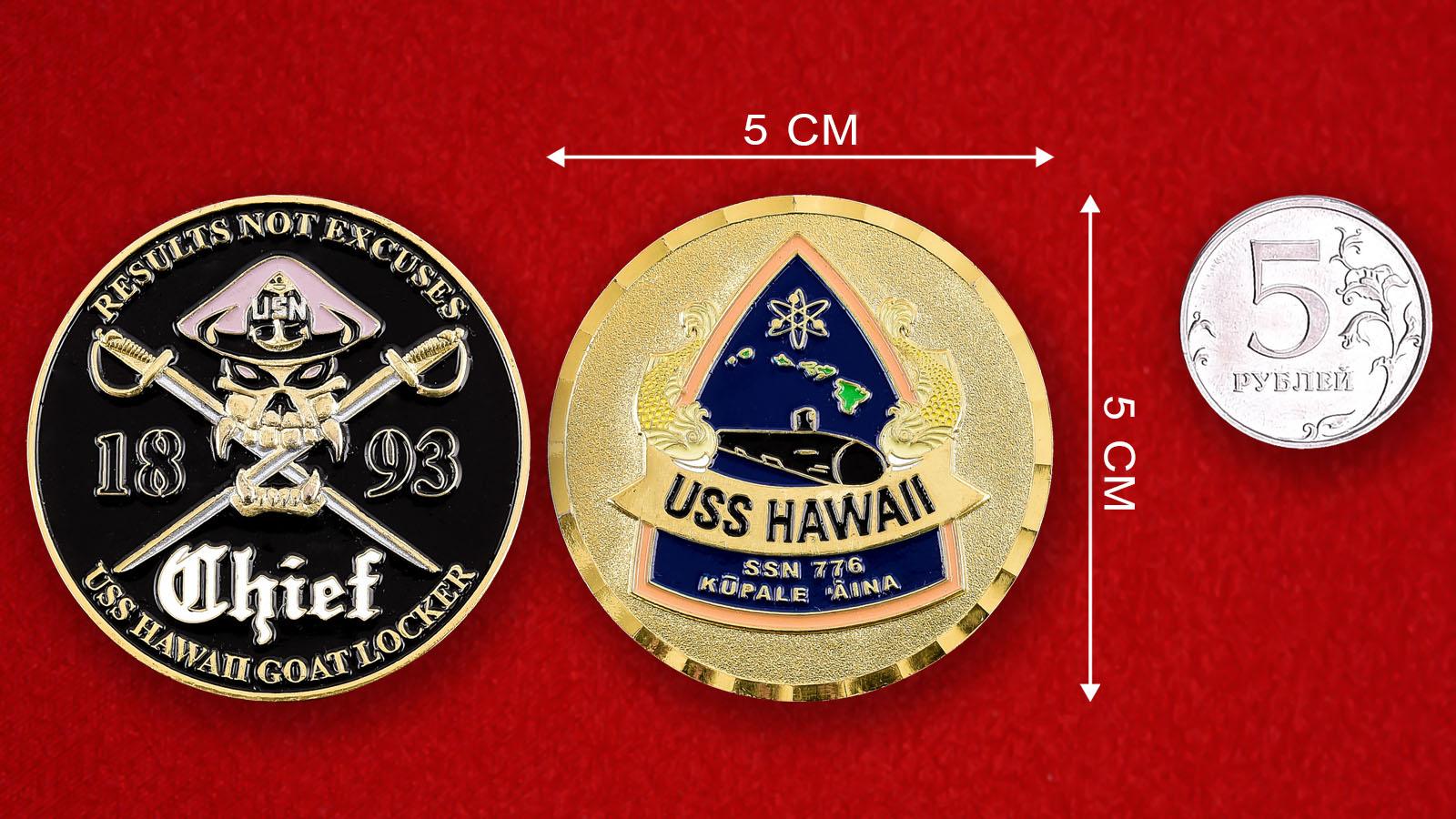 """Челлендж коин """"Атомная подводная лодка ВМС США Гавайи"""""""
