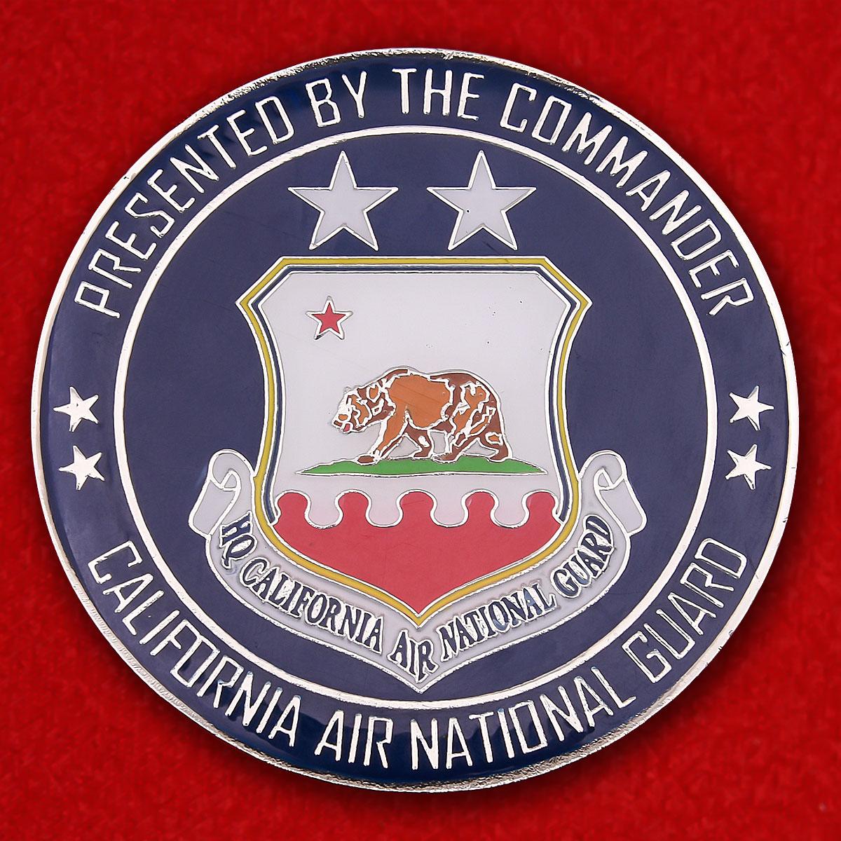 Челлендж коин авиачастей Национальной гвардии США в Калифорнии