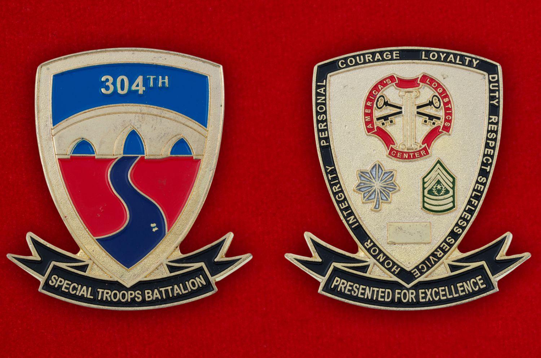 Челлендж коин батальона спецназа 304-й Бригады материально-технического обеспечения Армии резерва США - аверс и реверс