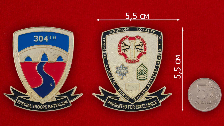 Челлендж коин батальона спецназа 304-й Бригады материально-технического обеспечения Армии резерва США - сравнительный размер