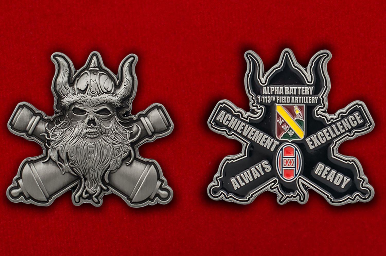 """Челлендж коин батареи """"Альфа"""" 1-го батальона 113-го полка Полевой артиллерии - аверс и реверс"""
