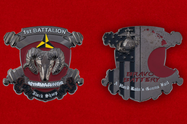 "Челлендж коин батареи ""Альфа"" 1-го батальона 12-го артиллерийского дивизиона Корпуса Морской Пехоты США - аверс и реверс"
