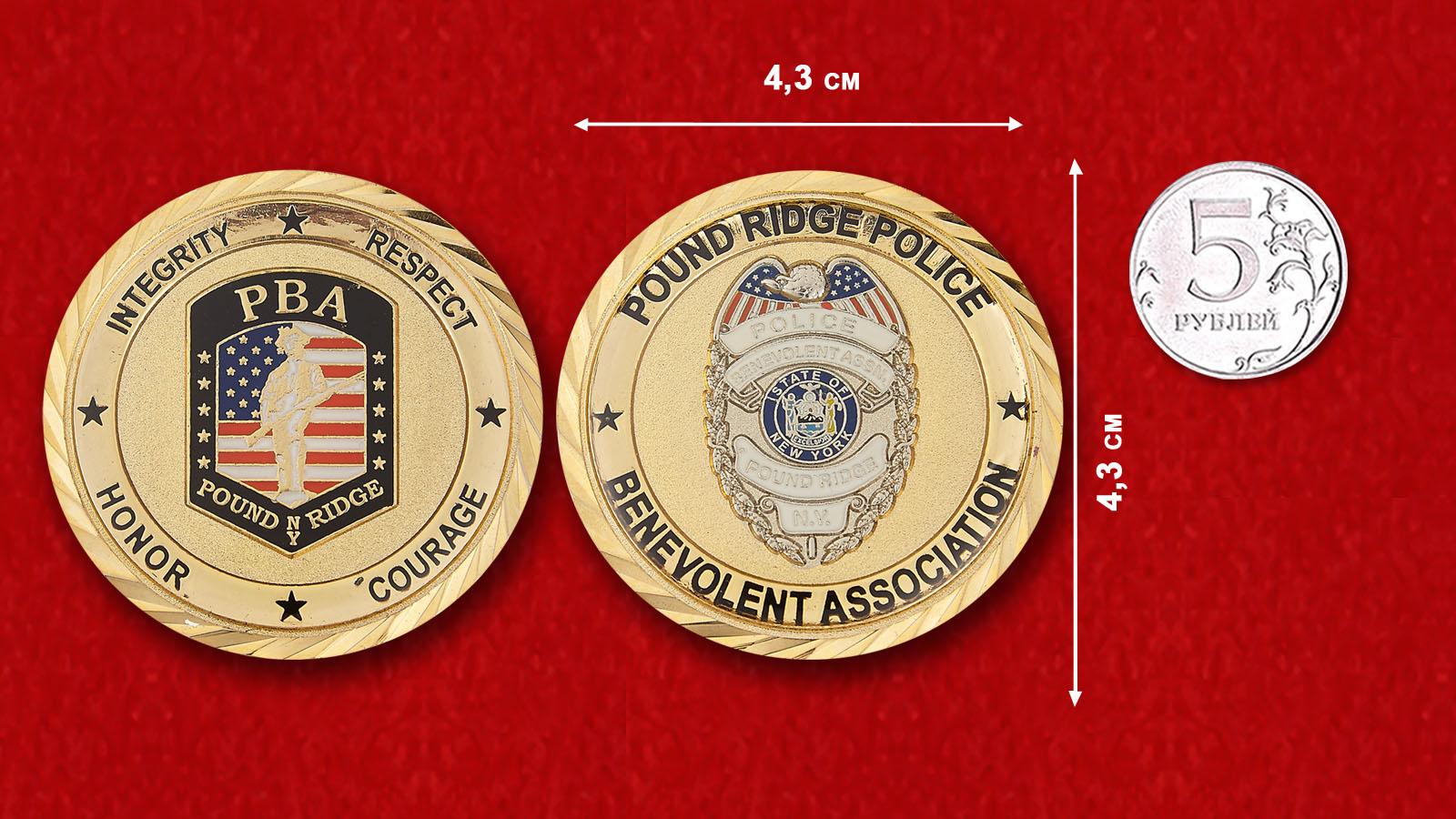 Челлендж коин Благотворительной организации полиции Паунд Ридж - сравнительный размер