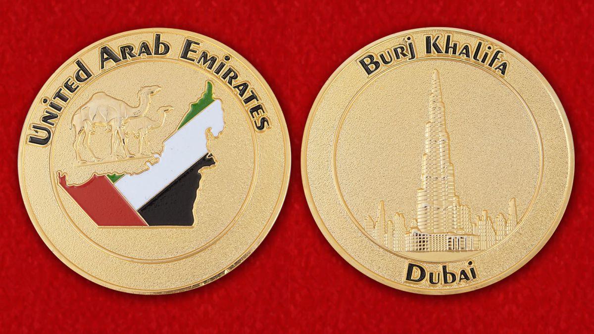 "Челлендж коин ""Бурдж - Халифа, Дубай, ОАЭ"" - аверс и реверс"