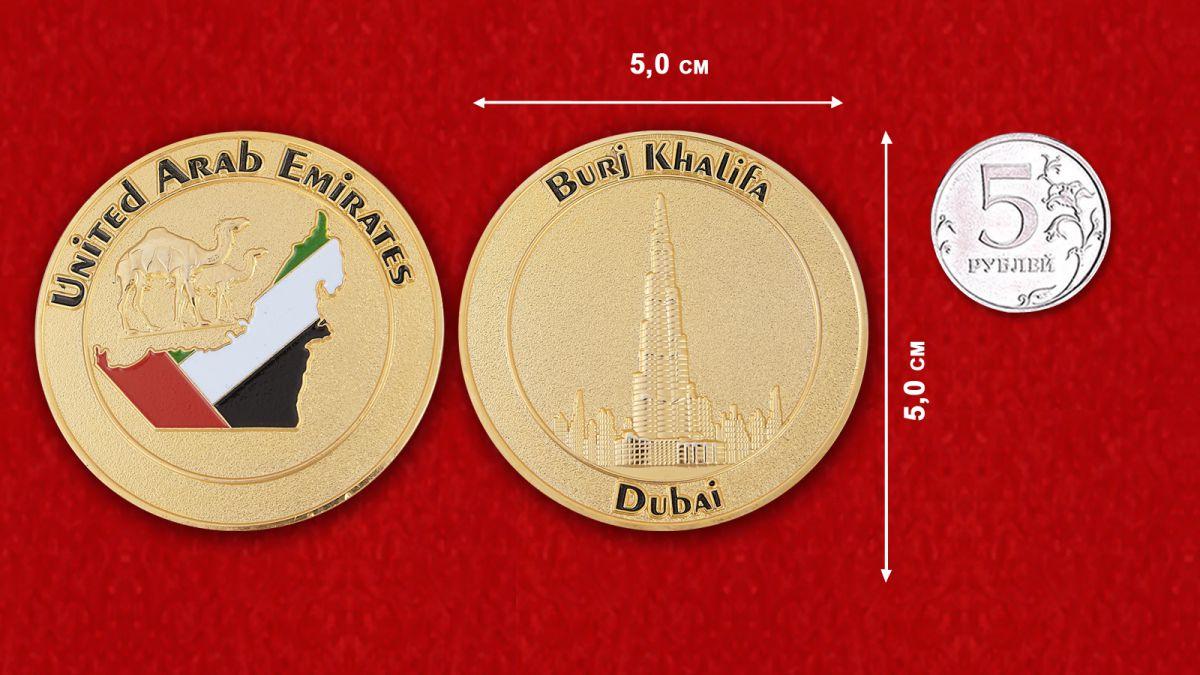 "Челлендж коин ""Бурдж - Халифа, Дубай, ОАЭ"" - сравнительный размер"