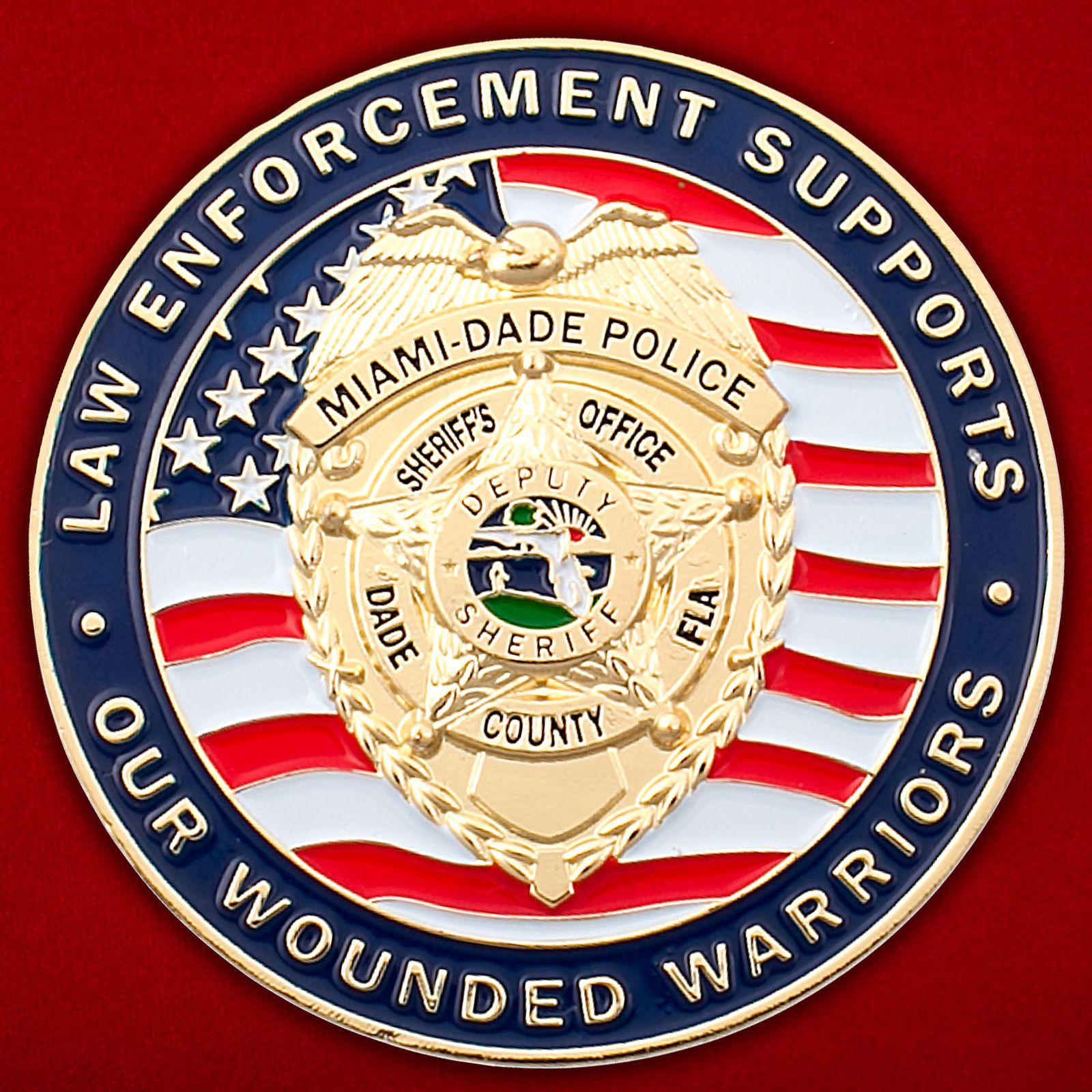 Челлендж коин бывших военнослужащих в полиции округа Майами-Дейд, Флорида