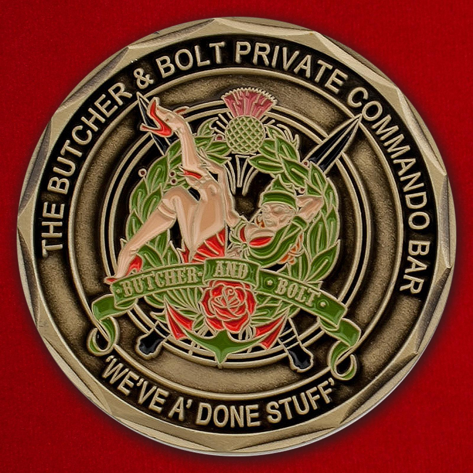 "Челлендж коин частного клуба британских коммандос ""The Butcher & Bolt"""