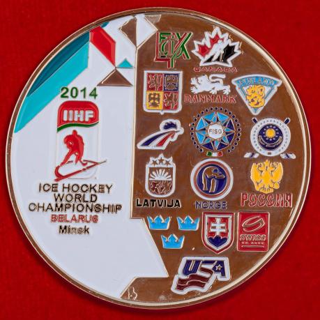Челлендж коин Чемпионата мира по хоккею-2014 в Минске