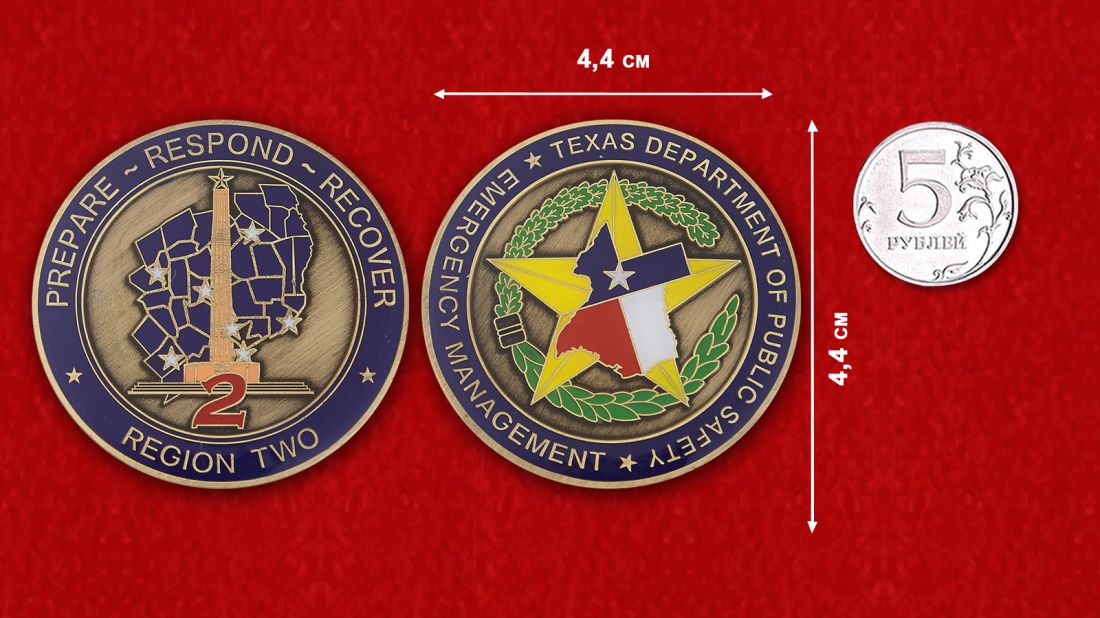 Челлендж коин Департамента Общественной безопасности Техаса - сравнительный размер