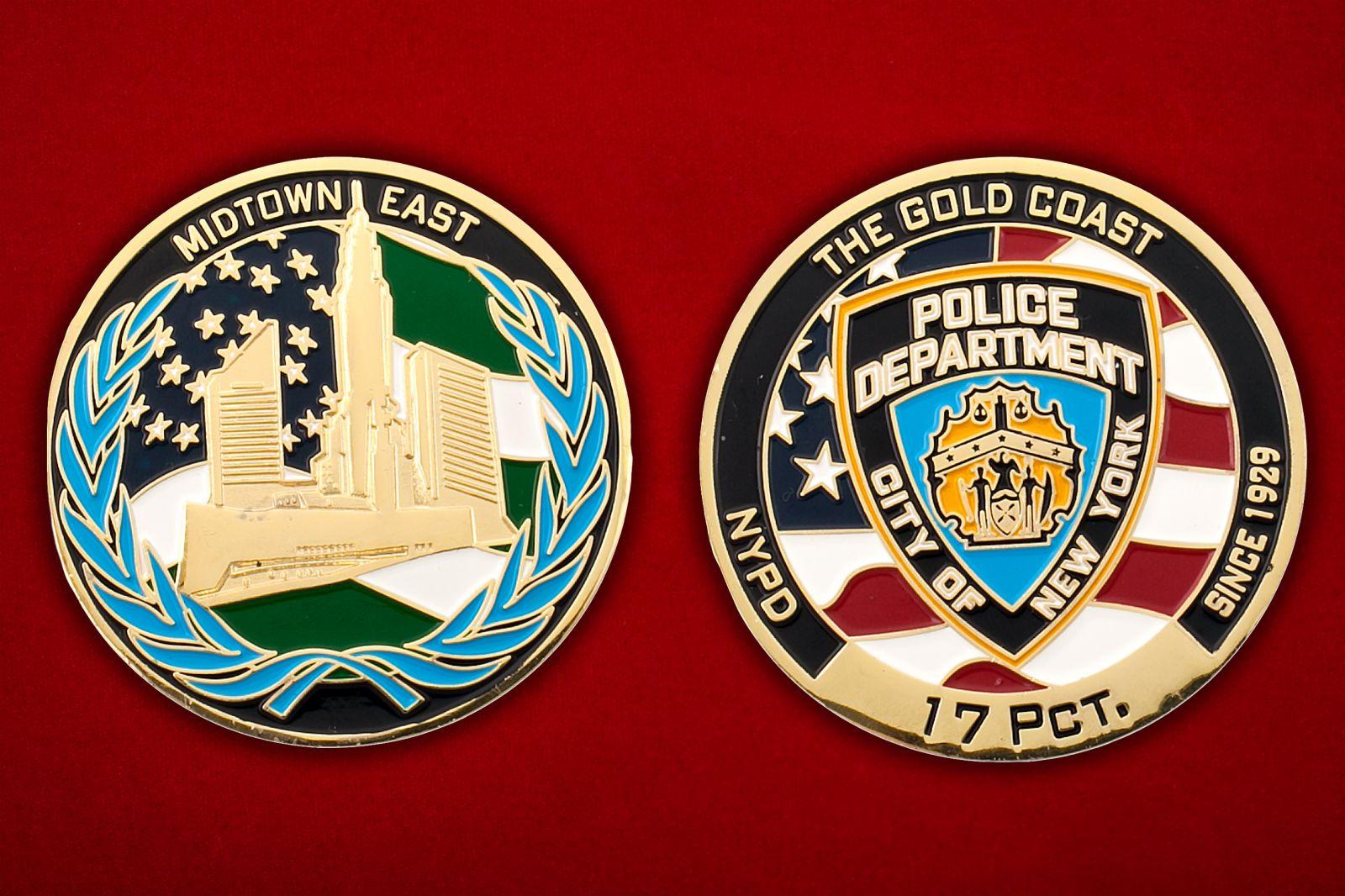 Челлендж коин Департамента полиции Северного побережья Лонг-Айленда - аверс и реверс