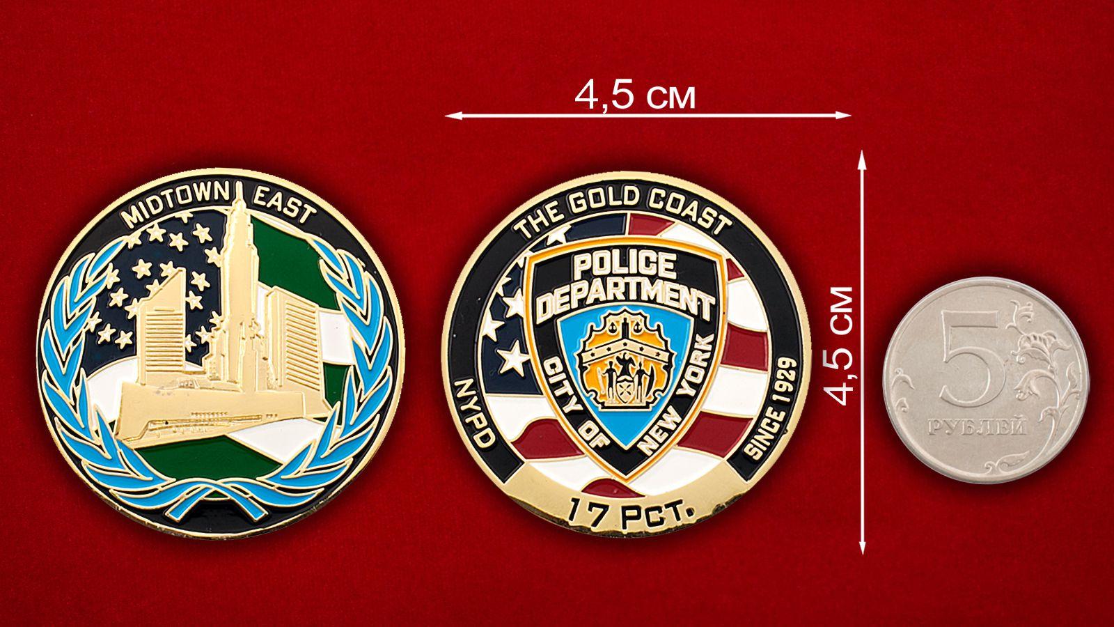 Челлендж коин Департамента полиции Северного побережья Лонг-Айленда - сравнительный размер