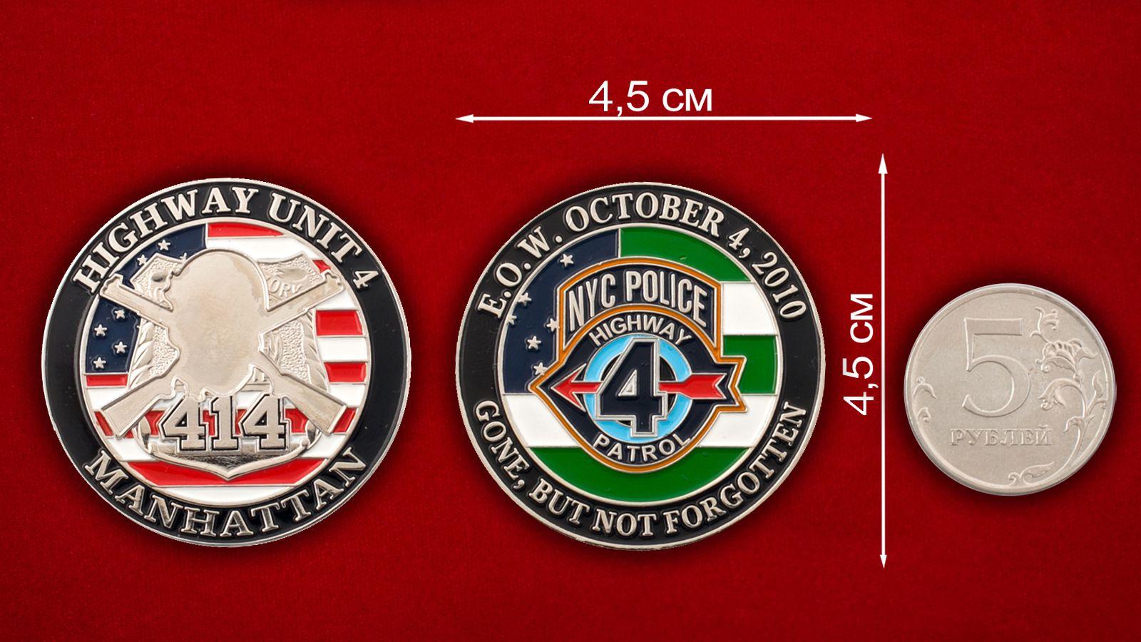 Челлендж коин Дорожного патруля Манхеттена - сравнительный размер