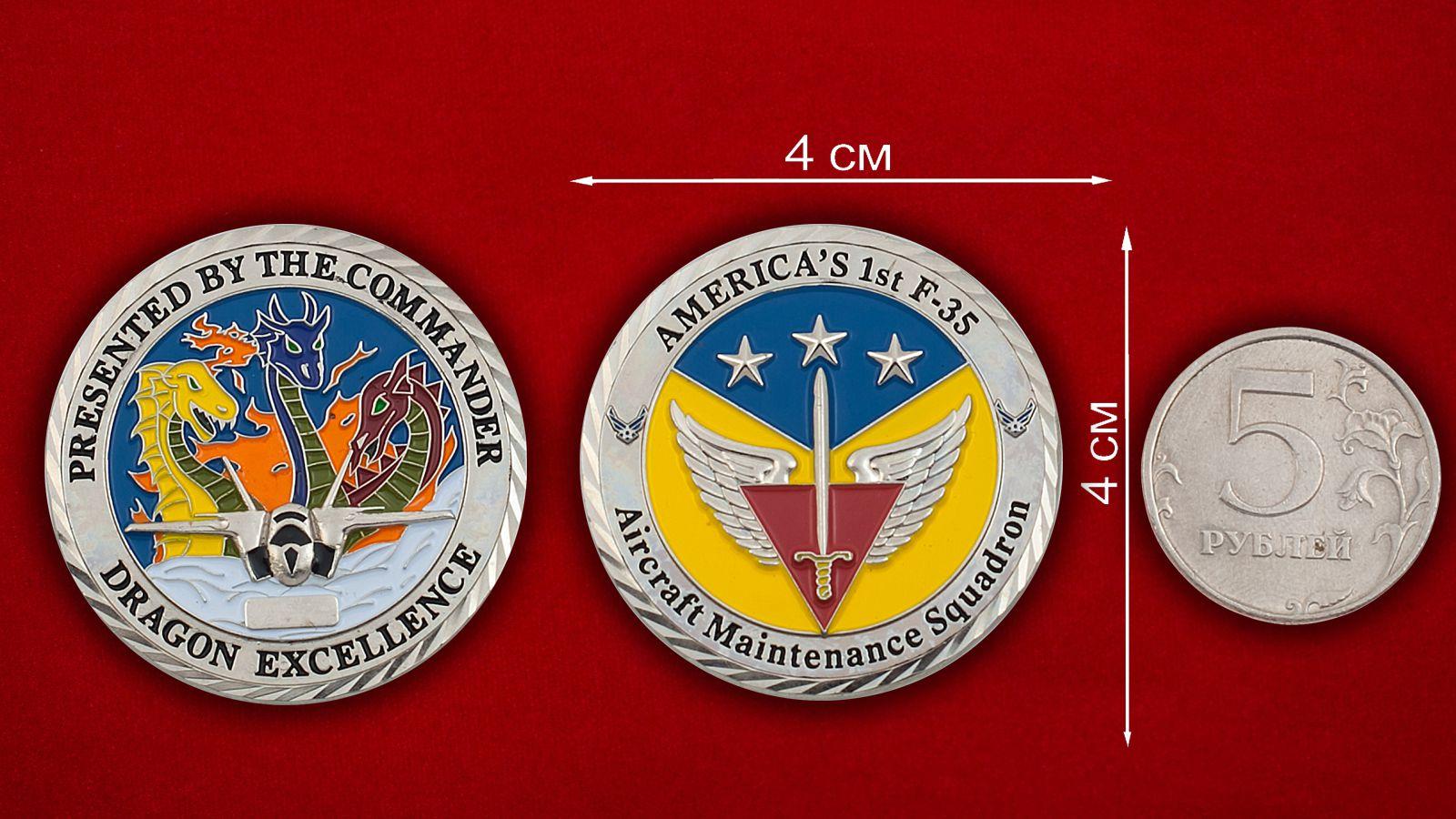 """Челлендж коин """"1-й эскадрилье F-35 от командования"""" - сравнительный размер"""
