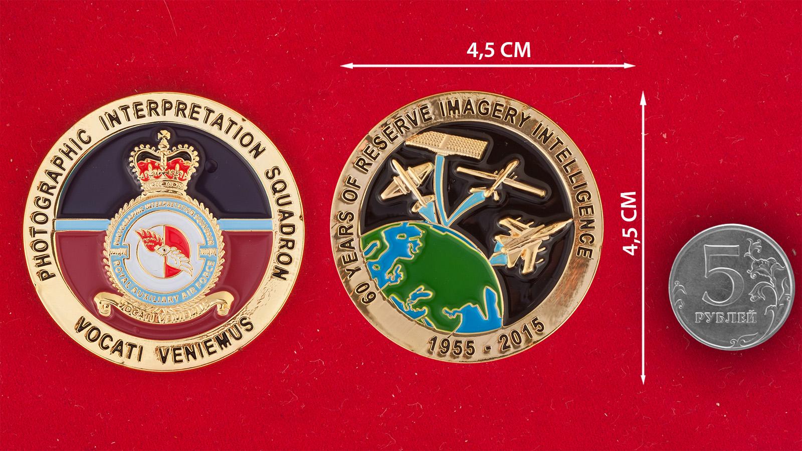 Челлендж коин эскадрильи дешифрования фотоснимков Королевских ВВС Великобритании - сравнительный размер