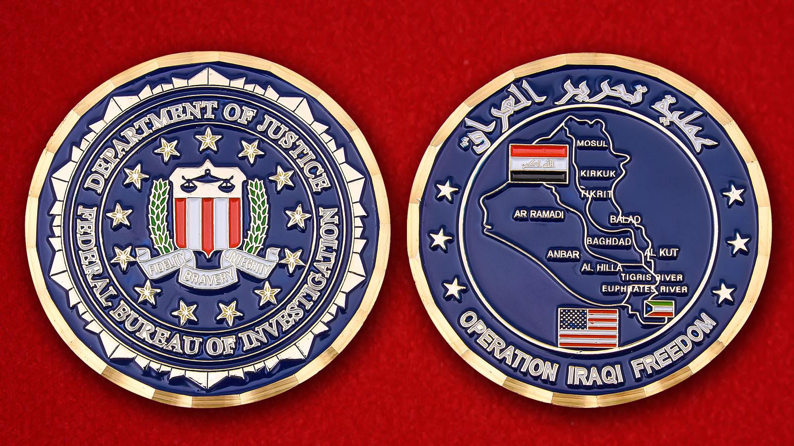 """Челлендж коин ФБР """"Операция Иракская свобода"""""""