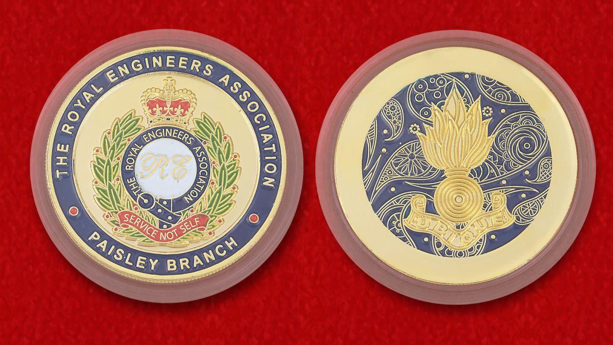 Челлендж коин филиала Общества Королевских инженеров (в отставке) в Пейсли - аверс и реверс