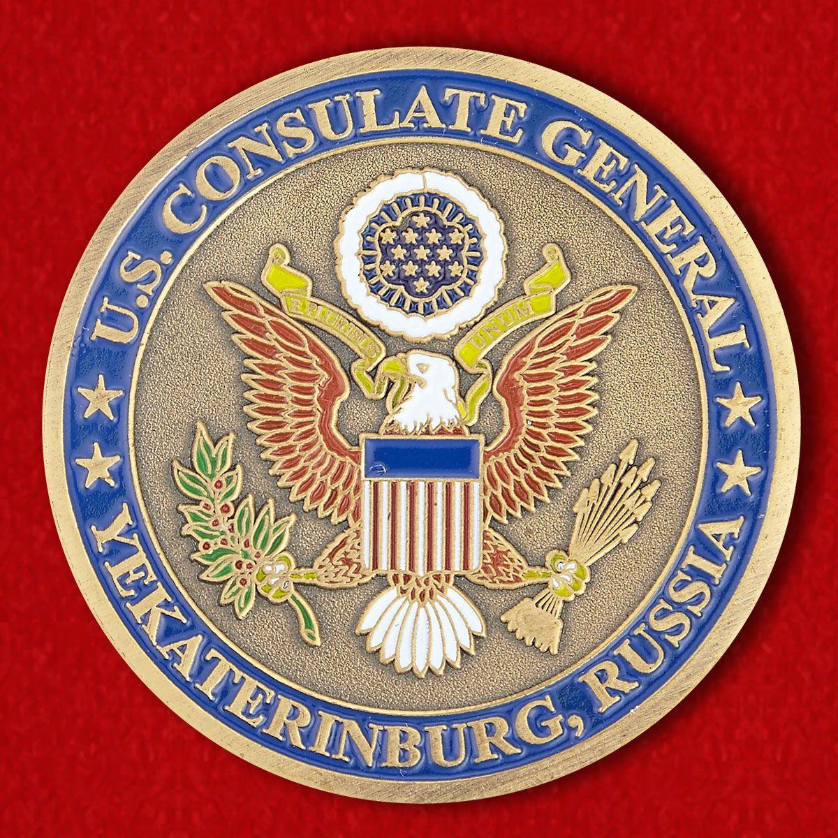 Челлендж коин Генерального консульства США в Екатеринбурге