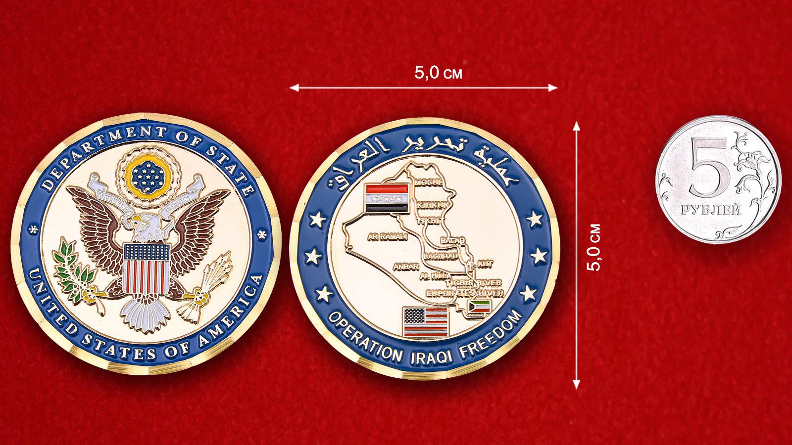 """Челлендж коин Госдепартамента США """"За операцию Иракская свобода"""""""