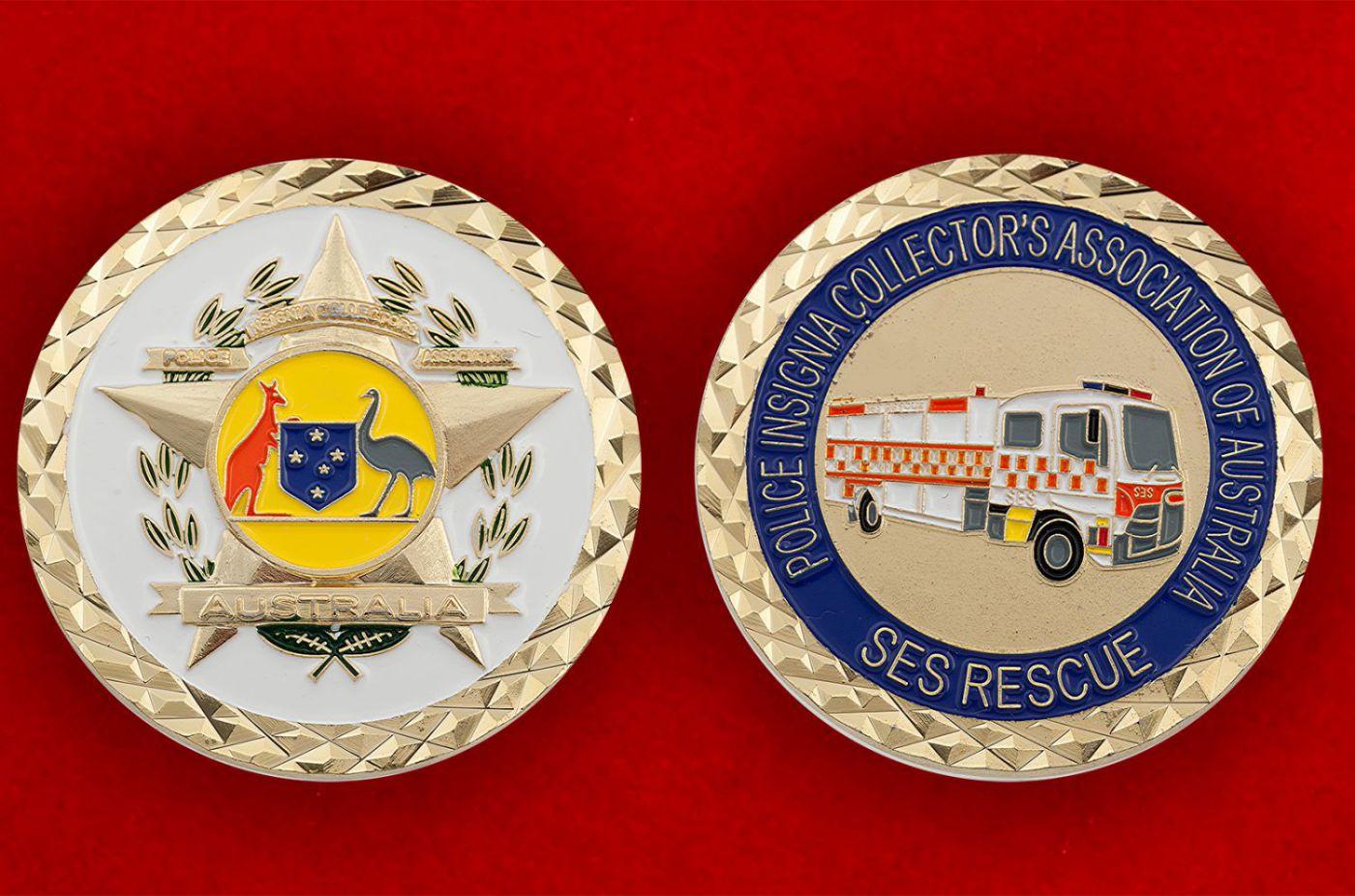Челлендж коин Государственной аварийной службы Австралии - аверс и реверс