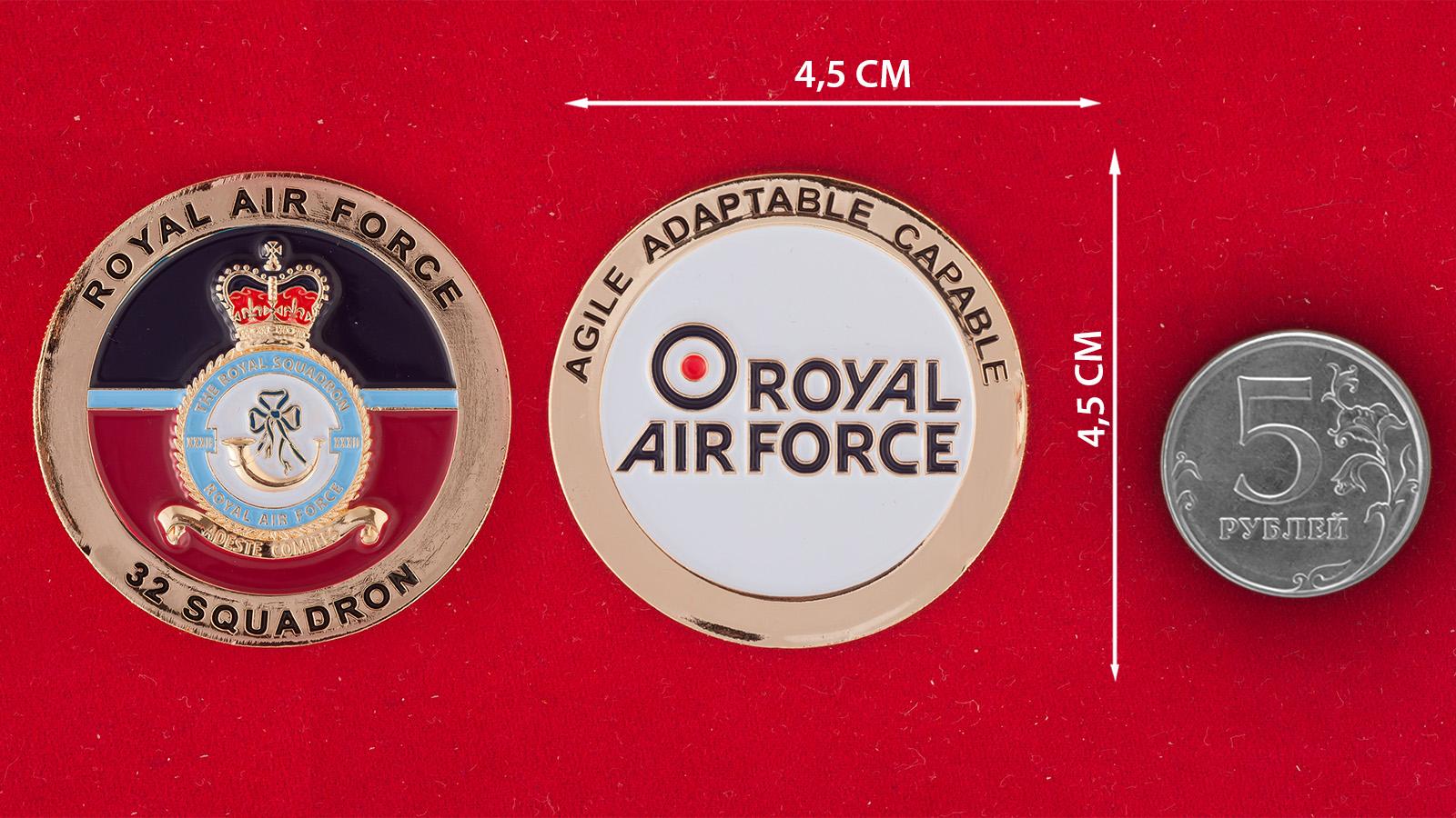 """Челлендж коин группы показательных выступлений Королевских ВВС Великобритании """"Красные стрелы"""" - сранительный размер"""