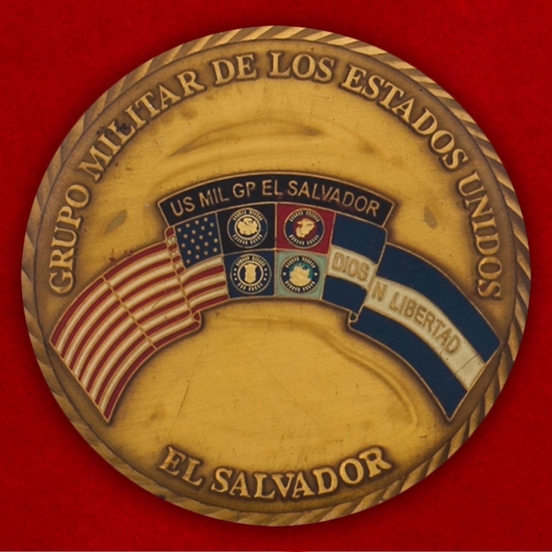 Челлендж коин группы ВС США в Сальвадоре
